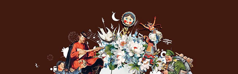 Le 18ème Festival Itinéraires vous emmène au pays des Tsars